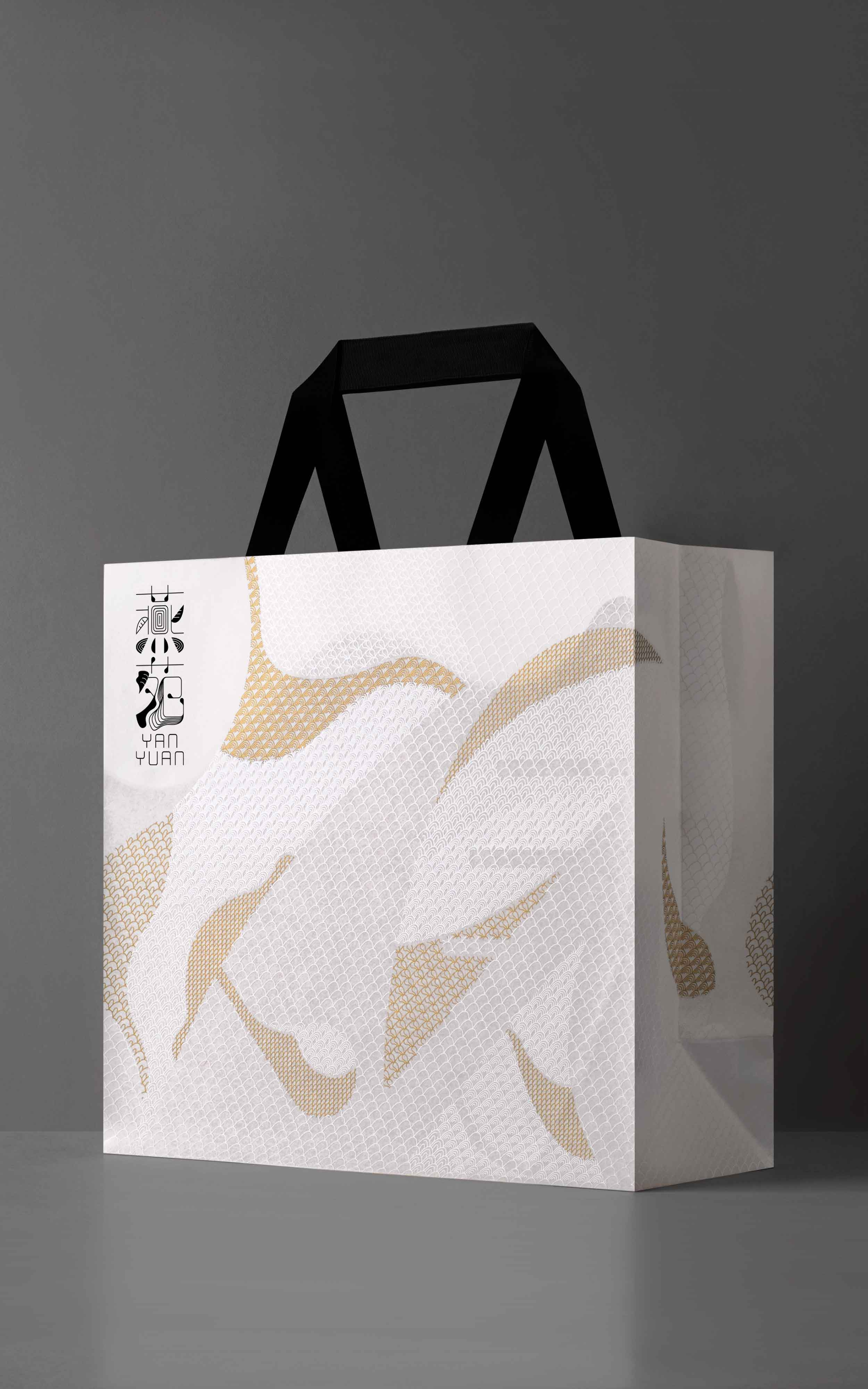 Yan Yuan – Identity for a bird's nest brand, to appeal to the younger generation